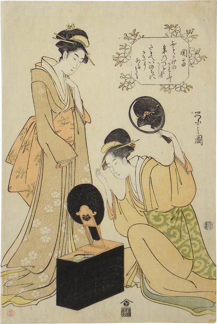 , 'Seki Temple,' ca. 1795-96, Scholten Japanese Art
