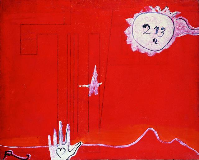 , 'Amalasunta n,' , Lorenzelli arte