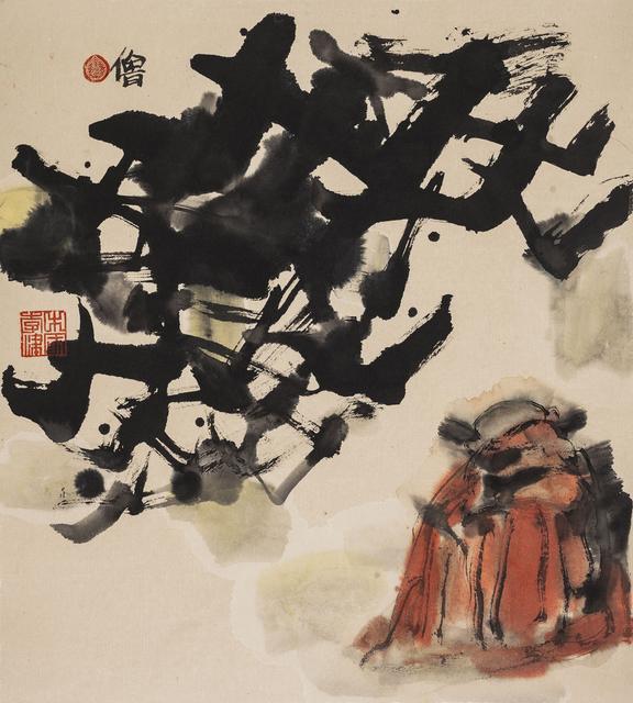 , 'In Lhasa After Sky Burial 天葬,' , Ink Studio