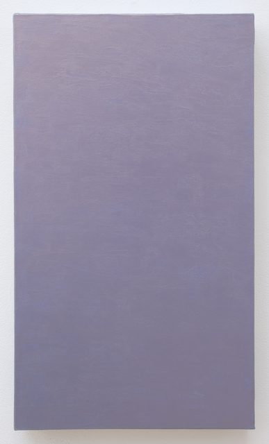 , 'On the Bright Side,' 2011, Haines Gallery