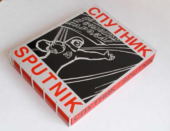 , 'SPUTNIK,' 1997, espaivisor - Galería Visor