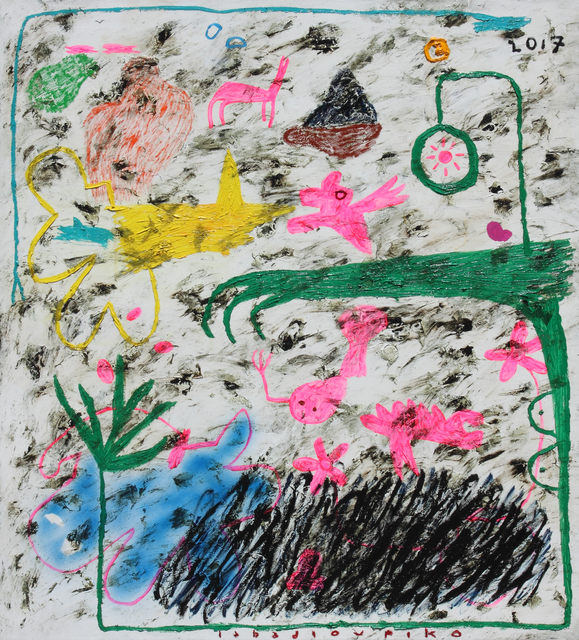 , '  Hijau Diantara Berisik ,' 2017, NUNU FINE ART