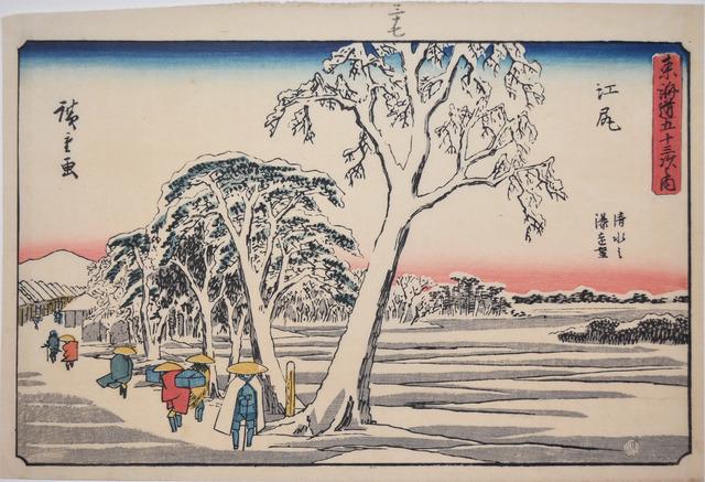 , 'Ejiri,' ca. 1842, Ronin Gallery