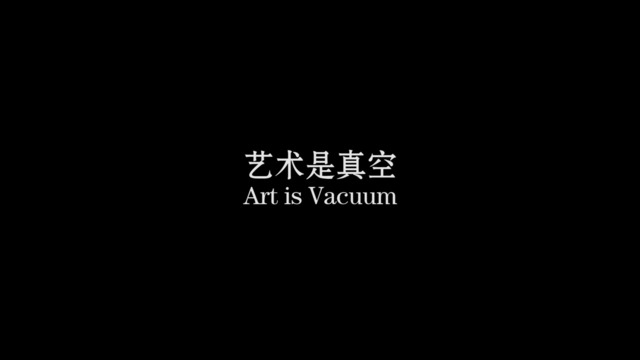Li Liao, 'Art is Vacuum,' 2014, Klein Sun Gallery