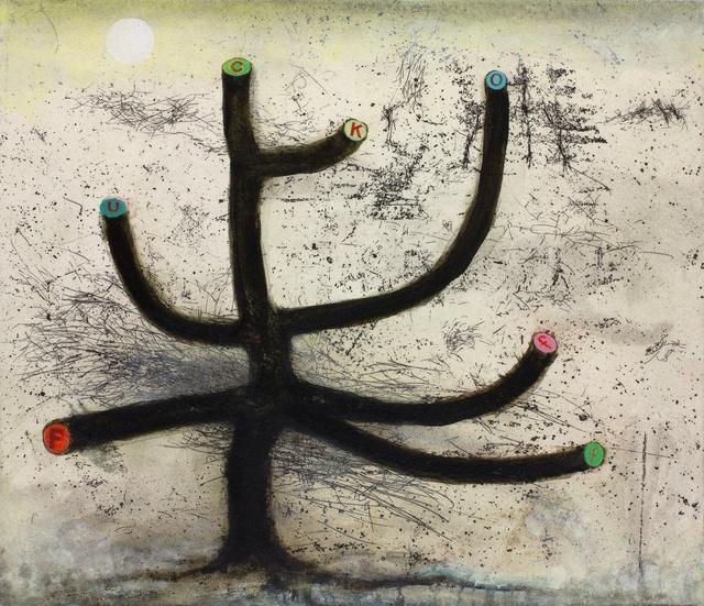 , 'Fuck Off 2,' 2016, Rebecca Hossack Art Gallery