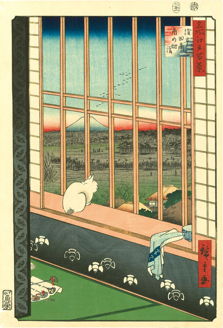 , 'Asakusa Ricefields and Torinomachi Festival from the series One Hundred Famous Views of Edo,' 1857, Japan Society