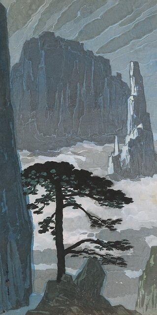 Ma Paisui 馬白水, 'Welcome Pine on Mt. Huang', 1986, Painting, Color ink on paper, Asia Art Center