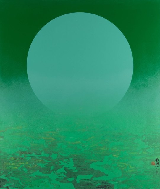 , 'LIU Guo Song - Bluish Moon Rising From Five Flower Pond 翠綠的月亮升自五花海,' 2013, Galerie du Monde