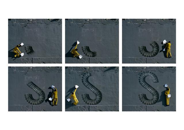 , 'S,' 2014, Lehmann Maupin