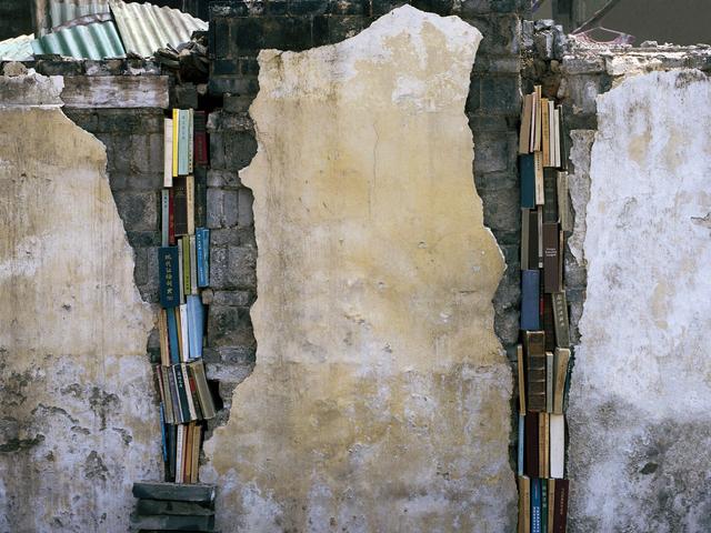 Dubravka Vidović, 'Shikumen's walls series # 15', 2014, ArtCN