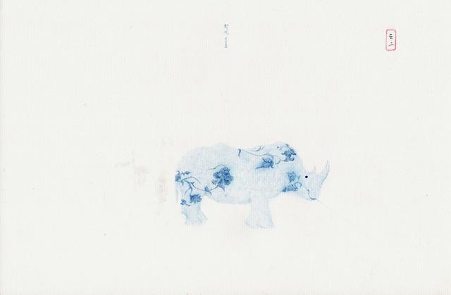 , 'Une bleue histoire-2,' 2012, Galerie Liusa Wang