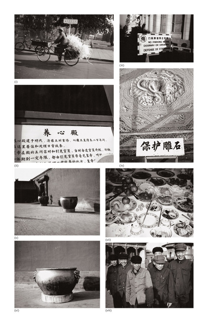 "Andy Warhol, 'Eight works: (i) Street Scene (Man on Bicycle); (ii) Sign in Chinese; (iii) ""No Parking"" Sign; (iv) Chinese Sculpture; (v) Temple; (vi) Urn; (vii) Restaurant Table; (viii) Men', 1982, Phillips"