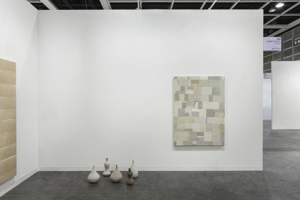 installation view Art Basel | Art Discoveries, Hong Kong, China, 2018