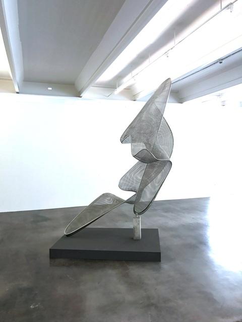 , 'Mooka II,' 2016, Kunstverein Reutlingen