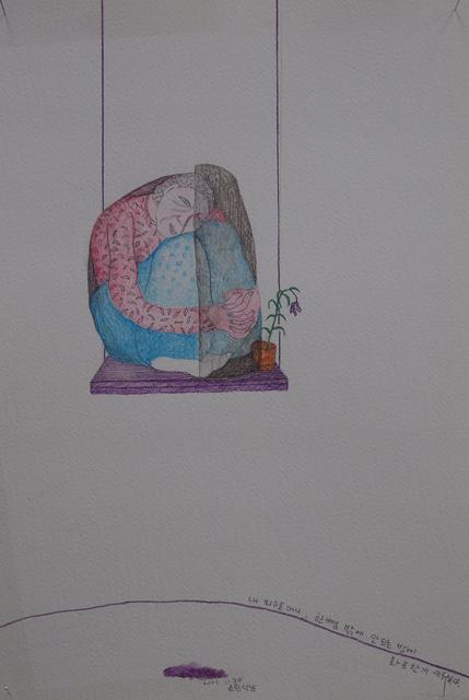 , 'My Grandmother,' 2001, Hakgojae Gallery