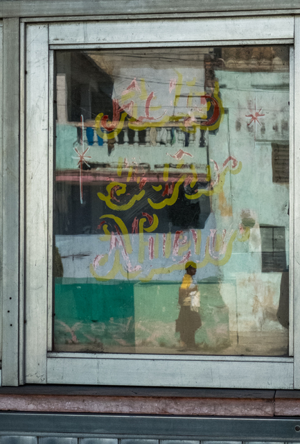 , 'Nuevo,' , Soho Photo Gallery