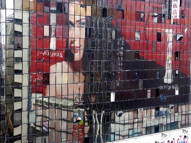 , 'Reflection, 13F, Taipei,' 2006, Atrium Gallery