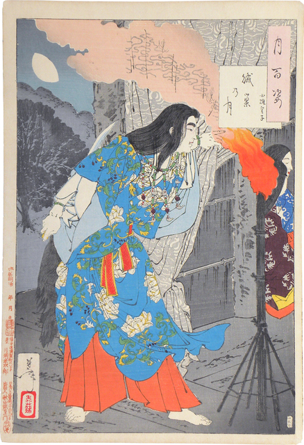 , 'One Hundred Aspects of the Moon: no. 42, Moon of the enemy's lair -Little Prince Usu,' ca. 1886, Scholten Japanese Art