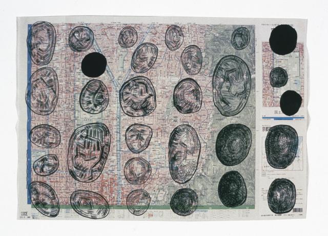 , 'Stacking stones Kyoto,' 1999, Estrada Fine Art