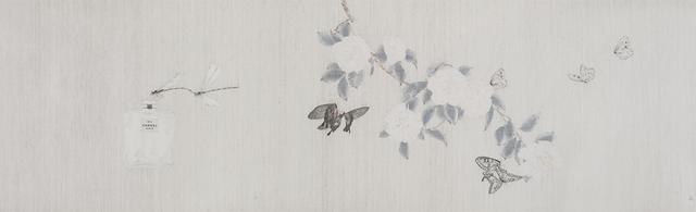 Gao Qian 高茜, '花笺记', 2015, MEBO Culture