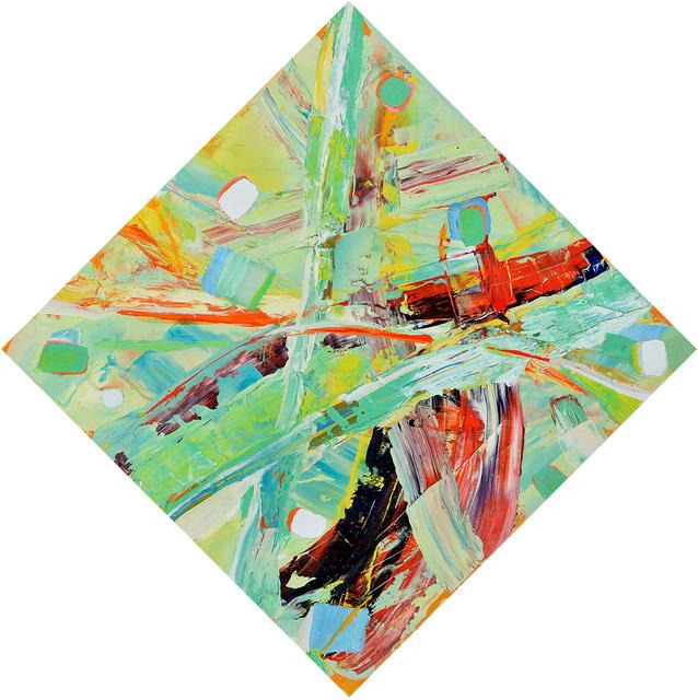 , 'Untitled,' 2015, Tina Keng Gallery
