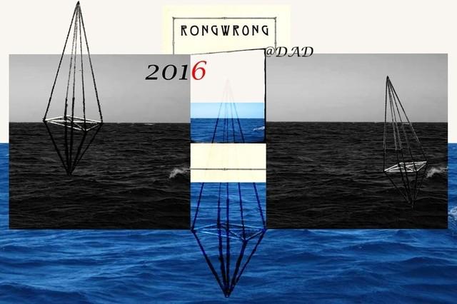 , 'Stereotypon Slide,' 2016, Galerie Charlot