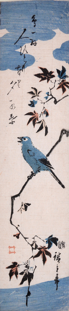 , 'Japanese White-eye on Autumn Maple,' ca. 1845, Ronin Gallery