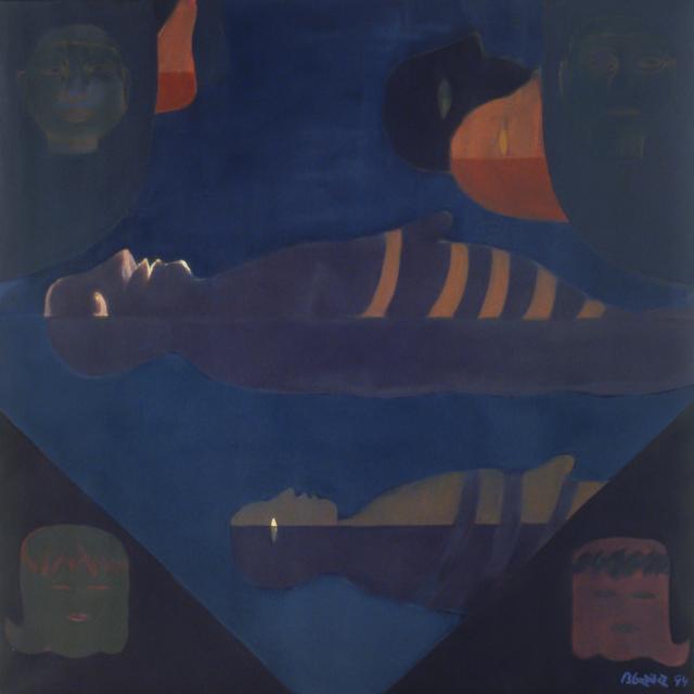 Beatriz González, 'LL.MM.NN', 1994, Casas Riegner