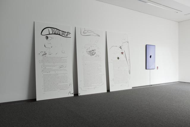 , 'Installation view, Serpentine Sackler Gallery, London,' 2014, Serpentine Galleries