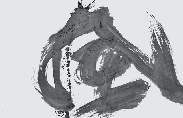 , 'Kaze 風 (a wind),' 1968, Kamiya Art