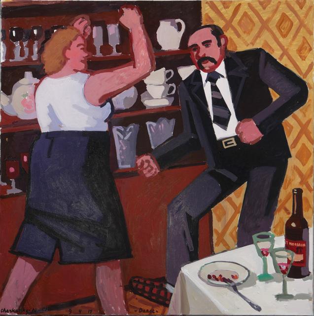 , 'Dance,' 2017, Rosenfeld Gallery