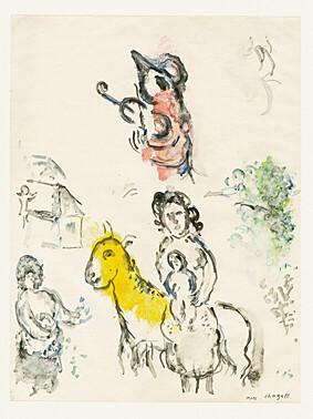 , 'Le coq violoniste,' 1974, Galerie Boisseree