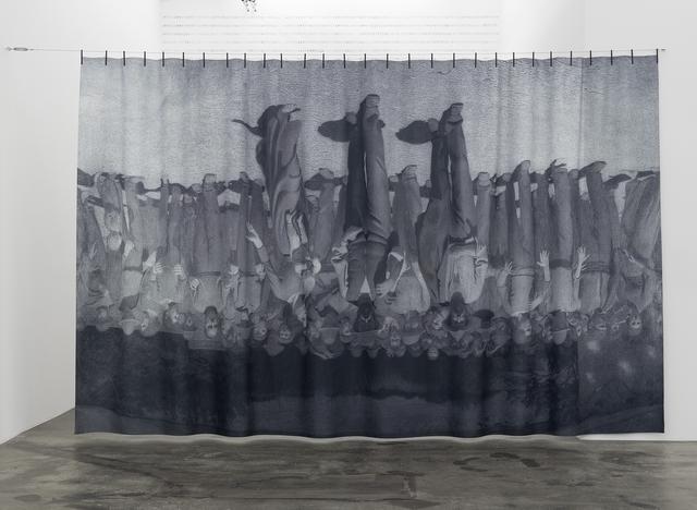 , 'The Fourth Estate,' 1996, Nils Stærk