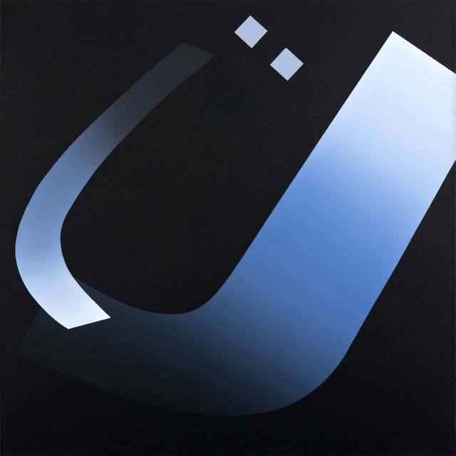 , 'Ü,' 2015, Olcay Art