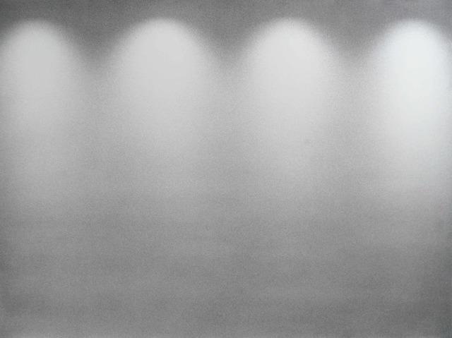 , 'Der Schein der endlosen Unschuldigkeit,' 2015, Galerie Max Mayer