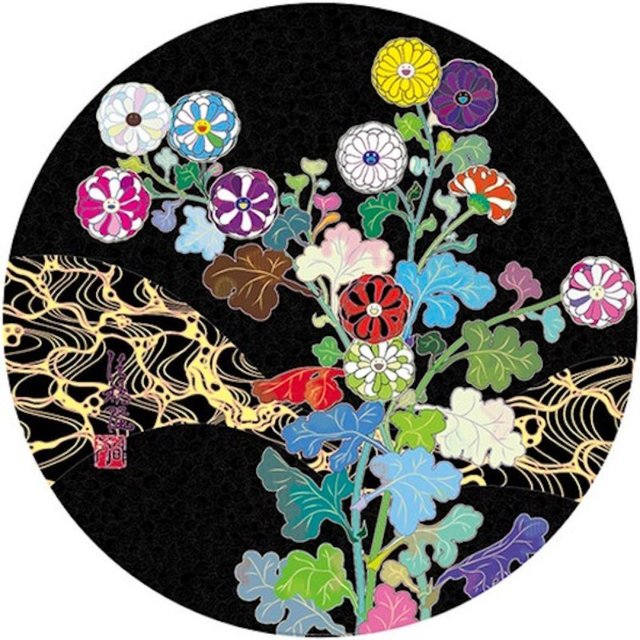 Takashi Murakami, 'Kansai Wildflowers Glowing', 2015, Print, Offset Print, Kunzt Gallery
