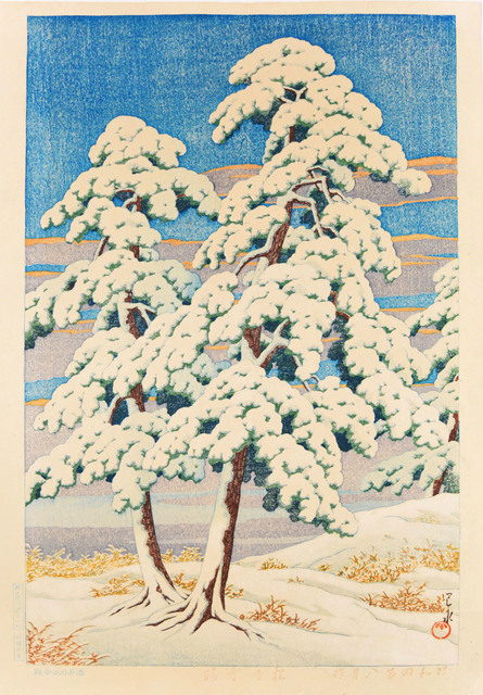 Kawase Hasui, 'Pine Trees After Snow', 1929, Print, Japanese woodblock print, Ronin Gallery