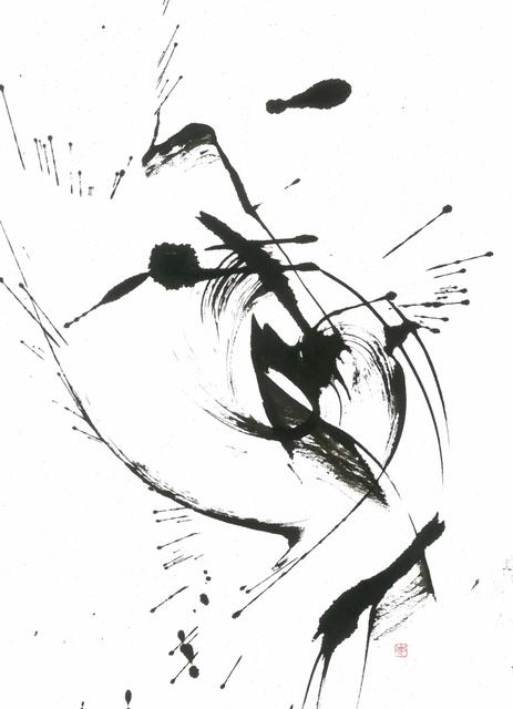 , 'Swirl,' 2016, ESH Gallery