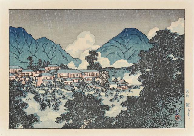 , 'Kankai Temple in Rain, Beppu,' ca. 1927, Ronin Gallery