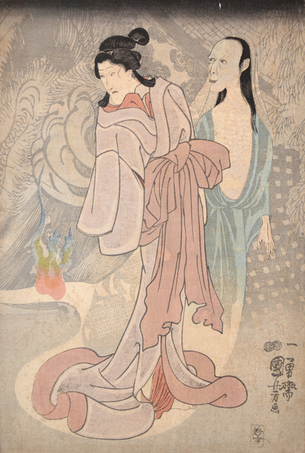 , 'Strolling Ghosts, Cat Ghost Behind,' ca. 1850, Ronin Gallery