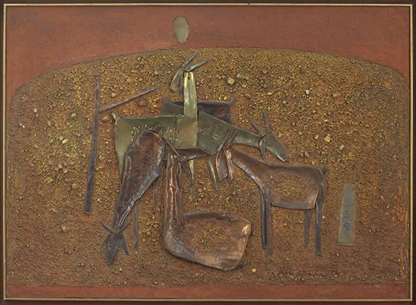 , 'Goats 山羊,' 1974, Asia Art Center