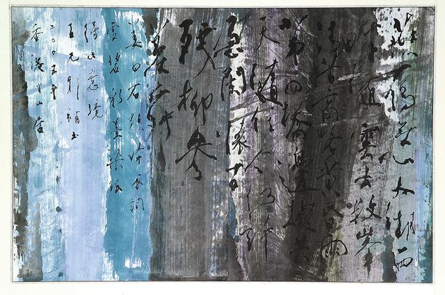 , 'The Yan geese are heartless 燕雁無心,' 2005, Alisan Fine Arts