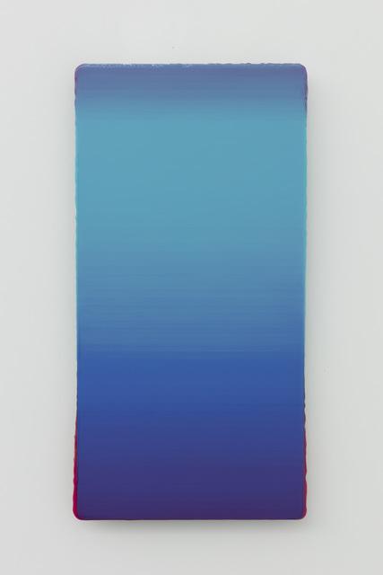 , 'Panorama 2018-2,' 2018, HDM Gallery
