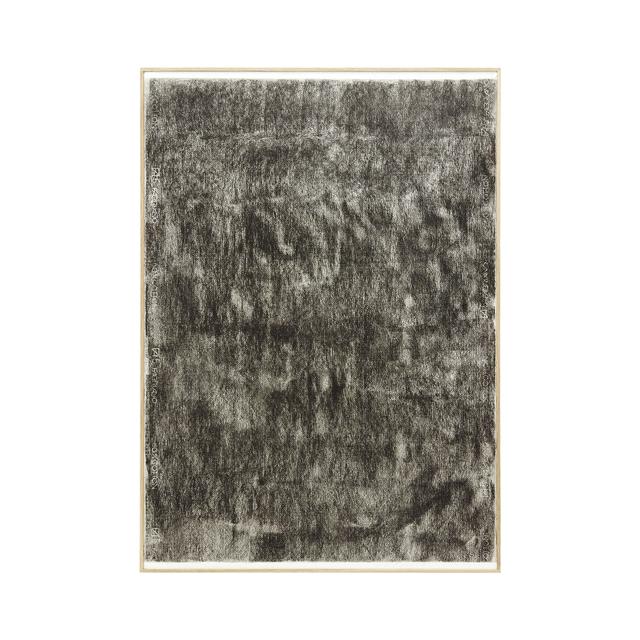 , 'Untitled,' 2016, DADA STUDIOS