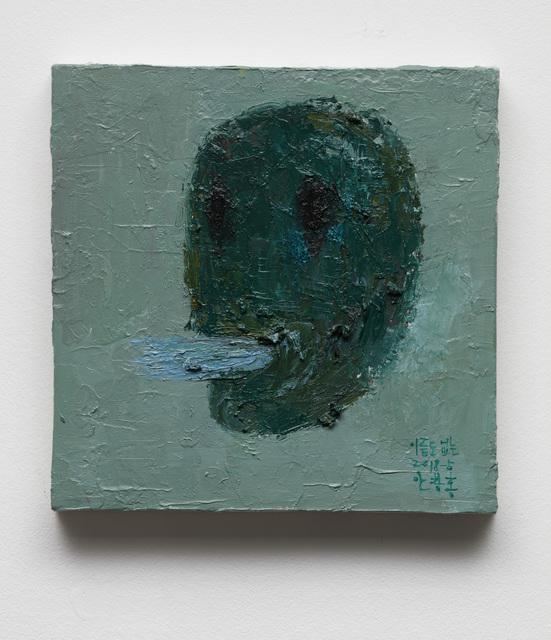 , 'Sad Evaporation 2018-5,' 2018, Arario Gallery