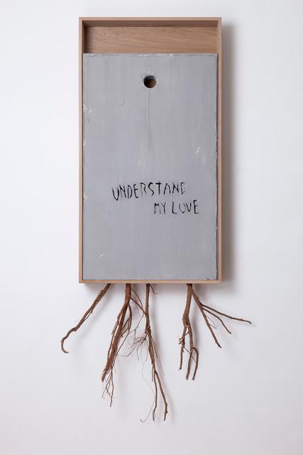 , 'Understand My Love (Aleen) Diptych pt.1,' 2017, Lazinc