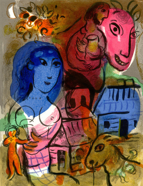 Marc Chagall, 'Untitled (from XXe siècle )', 1969, EHC Fine Art Gallery Auction