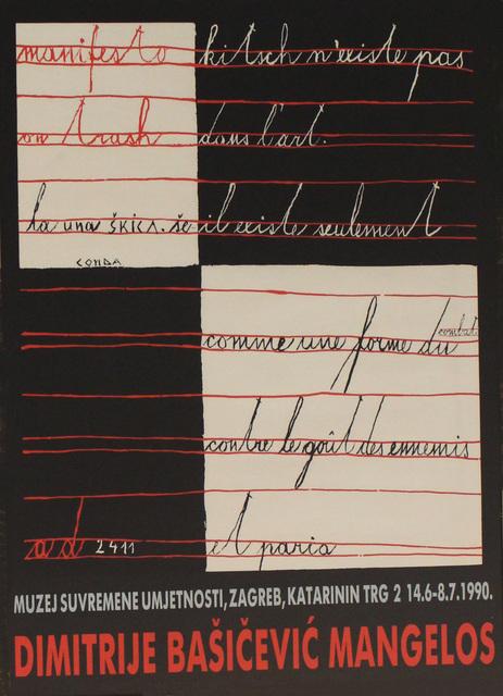 Dimitrije Bašičević Mangelos, 'MSU Exhibition Poster', 1985, Galerie Michaela Stock