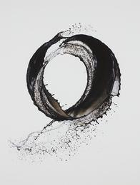 Shinichi Maruyama, 'Kusho No. 1,' 2007, Phillips: Photographs (April 2017)