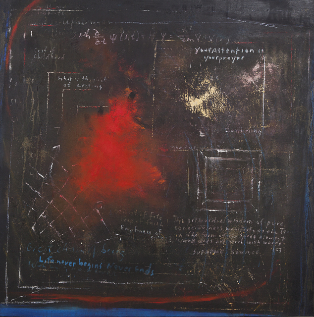Adam Shaw (b. 1957), 'Galaxy Boxes', ÆRENA Galleries and Gardens